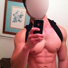 bien rediger profil rencontre gay